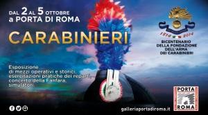 Porta di Roma_Bicentenario Carabinieri_Alamari Musicali